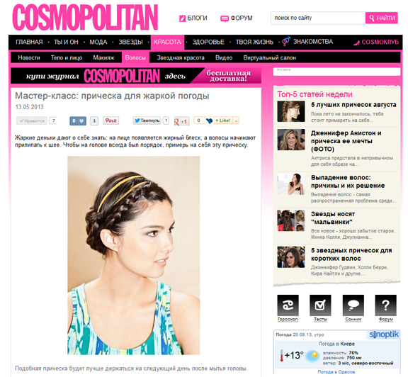 Hair Howtos: Cosmopolitan Ukraine