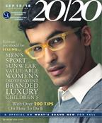 20/20 Magazine Cover